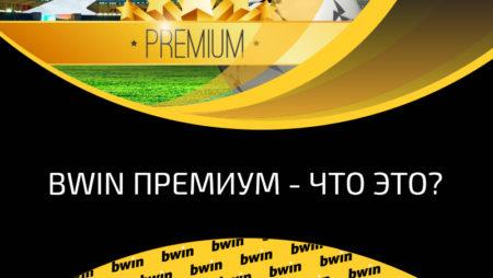 Premium.Com Bwin