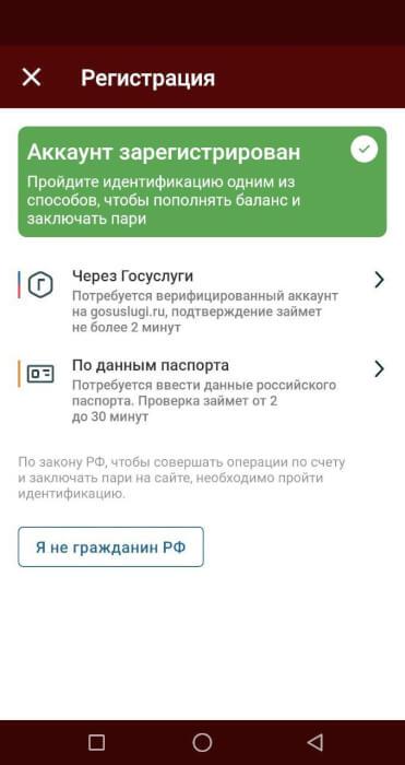 скачать приложение фонбет на андроид бесплатно