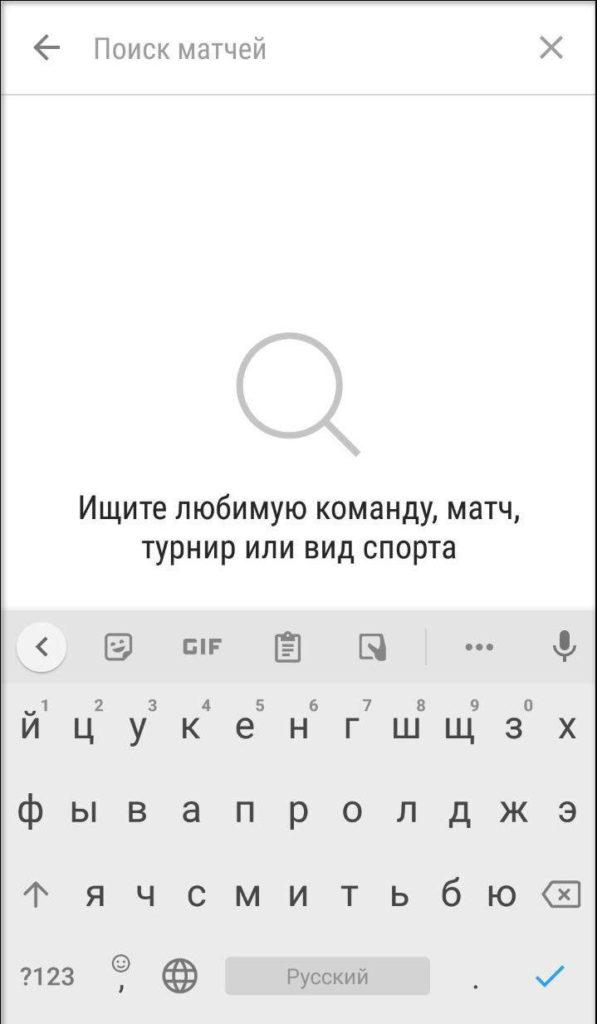 parimatch приложение