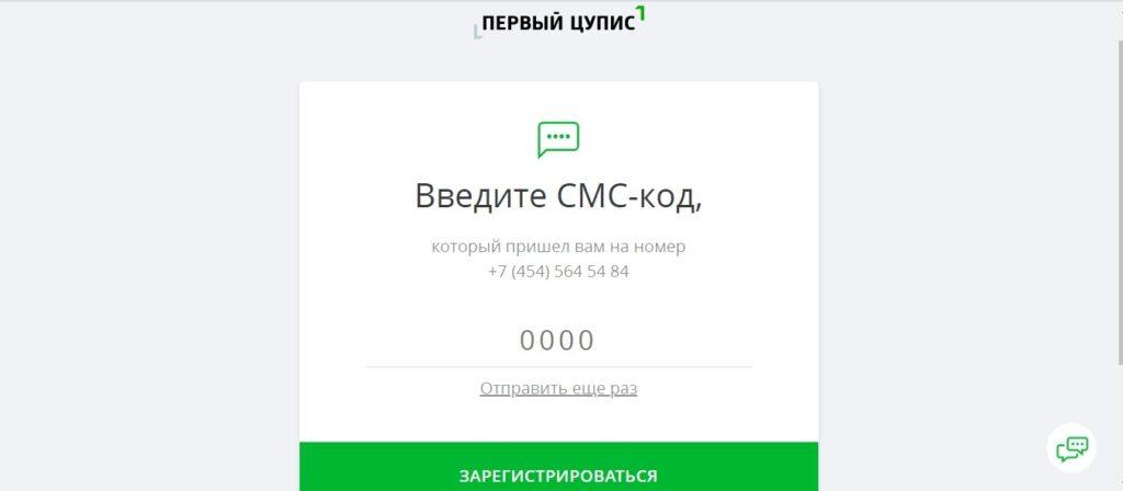 бетсити официальный сайт регистрация