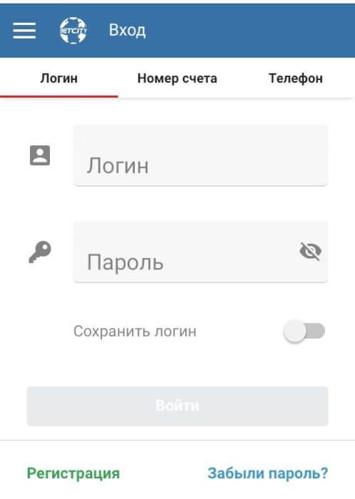 Авторизация в мобильной версии Бетсити