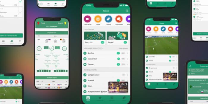Лига Ставок - приложение на Android