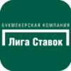 Обзор официального сайта Букмекерской конторы Лига Ставок