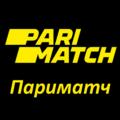 Официальный сайт БК Париматч