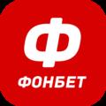 Официальный сайт Фонбет Ставки на спорт