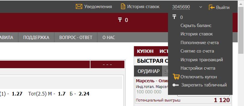 Обзор личного кабинета OlimpBet KZ