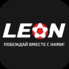 Обзор букмекерской конторы Леон: главные преимущества, недостатки и особенности легальной БК