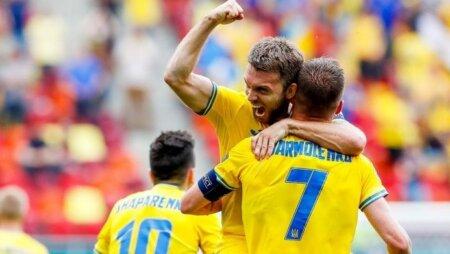 Прогноз на матч Украина – Австрия 21.06.2021