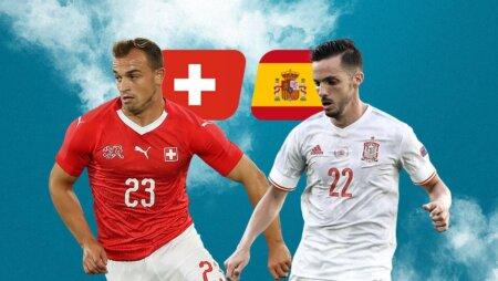 Прогноз на матч Швейцария – Испания 2.07.2021