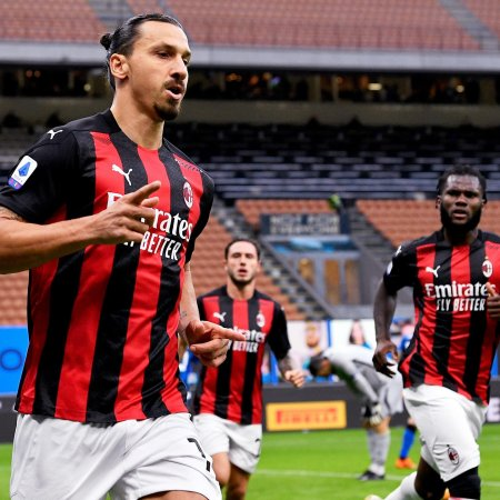 Прогноз на матч Милан – Лацио 12.09.2021